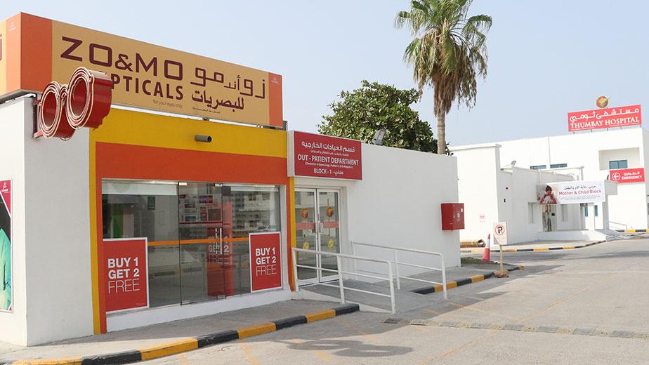 ZO&MO Opticals, Fujairah